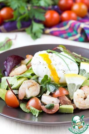 Рецепт Салат с креветками, авокадо и яйцом пашот