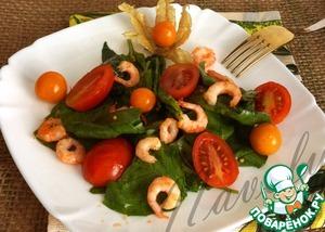 Рецепт Салат из шпината с креветками, помидорами черри и физалисом