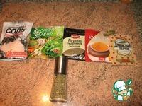 """Пирог """"Дамки"""" ингредиенты"""