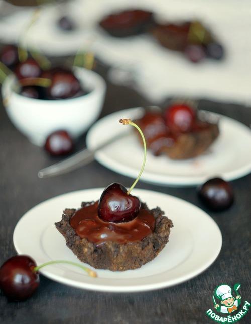 Шоколадно-вишневые тарталетки – кулинарный рецепт