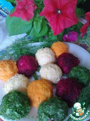 Как готовить Картофельные шарики разноцветные пошаговый рецепт с фото