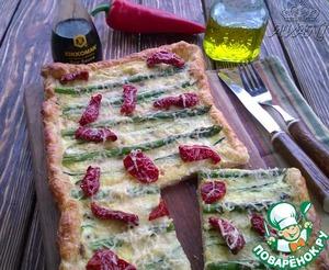 Флан с овощами гриль домашний рецепт приготовления с фотографиями как готовить