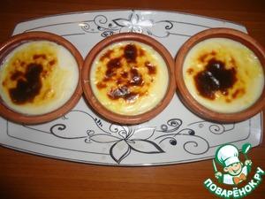 Рецепт Сютлач (турецкий рисовый пудинг)