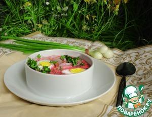 """Рецепт Свекольник с балыком, куриной грудкой и перепелиными яйцами """"Краски лета"""""""