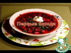 Рецепт Свекольник или холодный борщ