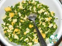 Пирог с яйцами и зеленым луком ингредиенты