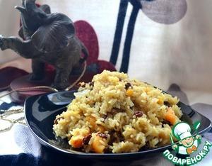 Рецепт Персидский рис