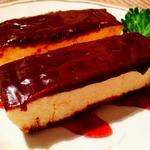 Домашний сливочный пломбир с шоколадным топпингом