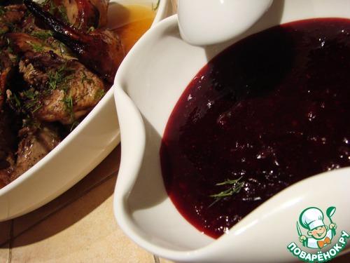Брусничный соус к курице рецепт