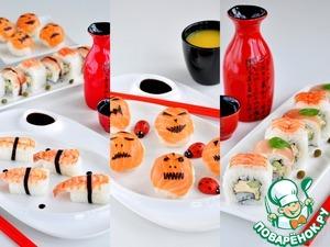 Рецепт Суши-вечеринка для взрослых и детей-Хеллоуин темари суши, Неаполь маки и нигири с креветкой
