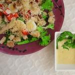 Соус и салат Цезарь
