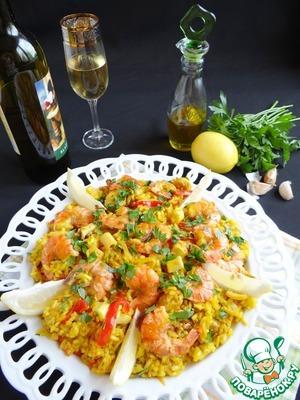 Рецепт Паэлья с куриным филе, морепродуктами и филе палтуса