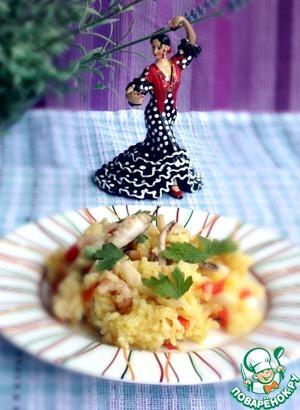 Как приготовить Паэлья с морским коктейлем вкусный пошаговый рецепт с фото