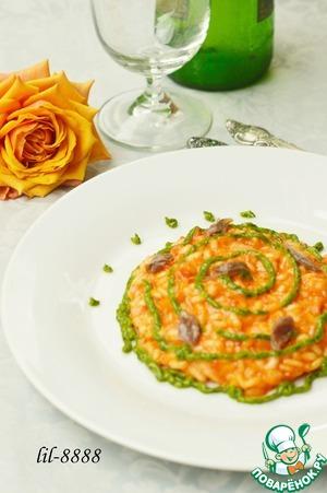 Рецепт Сливочное ризотто с красным перцем, соусом из петрушки и анчоусами