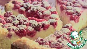 Рецепт Творожный пирог с малиной