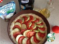 Рисовый тарт с овощами ингредиенты
