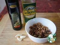 """Салат из свежих овощей """"Глехурад"""" ингредиенты"""