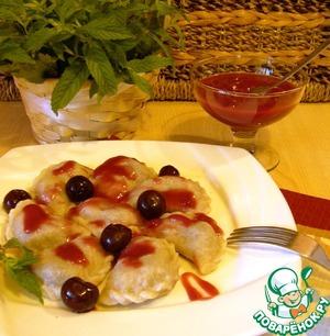 Рецепт Полтавские вареники с вишней + соус