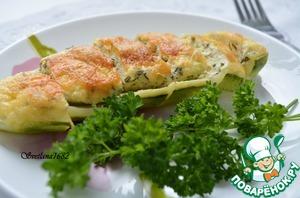 Рецепт Молодые кабачки, фаршированные творогом