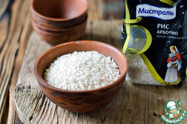 рис арборио как готовить