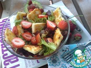 Рецепт Салат со свежей клубникой, авокадо и жареным сыром халуми