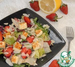 Рецепт Салат с клубникой, жаренным сыром и миндалём