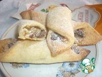Рогалики «рейгелах» ингредиенты