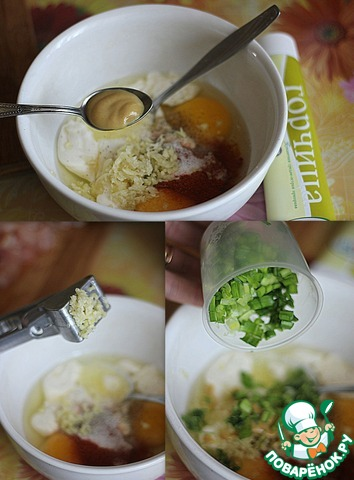 Котлеты куриные с сыром в мультиварке рецепт с фото пошагово как готовить #3