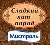 """Итоги конкурса """"Сладкий хит-парад"""""""