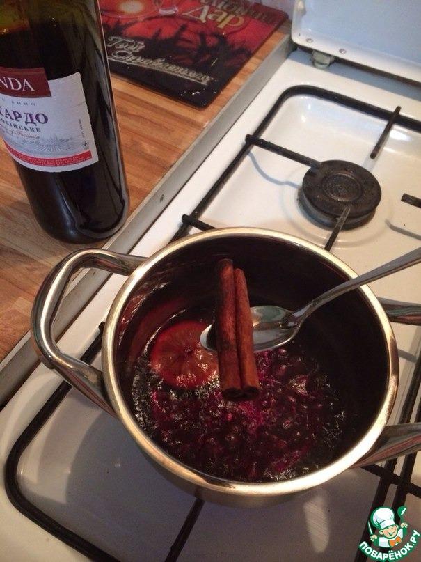 Как сварить глинтвейн в домашних условиях из красного вина