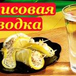 Рецепт Анисовой водки