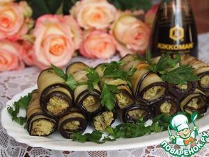 Готовим Баклажанные рулетики с авокадо и грецкими орехами простой рецепт приготовления с фото пошагово