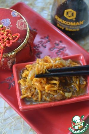 Как приготовить Тыква по-корейски домашний пошаговый рецепт приготовления с фото