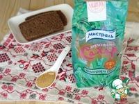 Хлеб Бородинский по довоенному ГОСТу ингредиенты