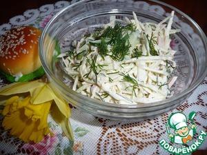 Салаты из колбасы 68 рецептов фото рецепты готовим ру