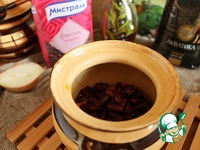 Суп из тыквы с фасолью и диким рисом ингредиенты