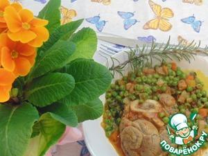 Оссобуко с зеленым горошком простой рецепт с фото