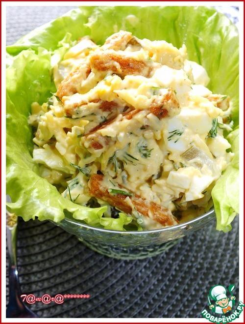 Сырные салаты рецепты с фото