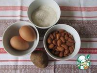 Печенье-конфета quot;Антошкаquot; ингредиенты