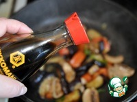 Баклажаны с шампиньонами в восточном стиле ингредиенты