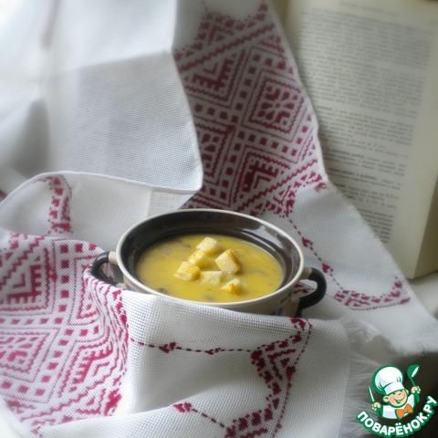 Блюда из гороха — 54 рецепта с фото. Как приготовить горох?