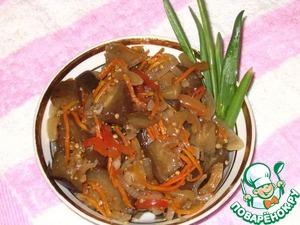 Кади ча или Баклажаны по корейски