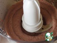 Фасолевые хризантемы ингредиенты
