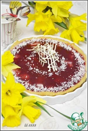 Клубнично-кокосовый постный тарт домашний пошаговый рецепт приготовления с фотографиями