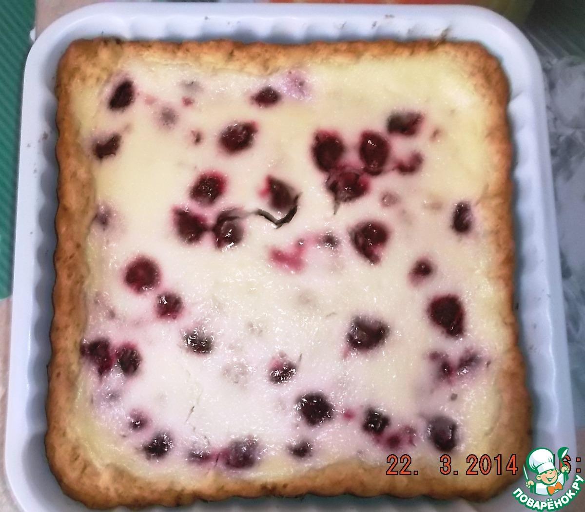 Пирог на сметане с вишней рецепт