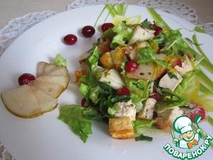 Рецепт Теплый салат с грушей, жареным сыром и курицей