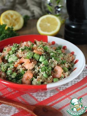 Домашний рецепт с фотографиями Салат из киноа с зелёным горошком и креветками