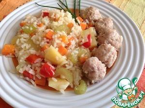 Рецепт Ароматный рис с овощами и фрикадельками