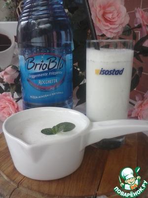 Рецепт Йогуртовая заправка для салатов и Ко