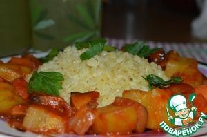 Рецепт Булгур с тушеными овощами